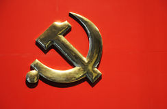 Symbol of communist party Stock Photos
