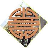 Symbol des doppelten Glückes auf dem abstrakten Hintergrund lokalisiert Lizenzfreies Stockfoto