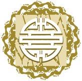Symbol des doppelten Glückes auf abstrakter Dekoration Stockbild
