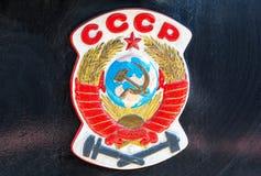 Symbol des ehemaligen Zustandes die UDSSR auf der Retro- Lokomotive Lizenzfreie Stockfotografie
