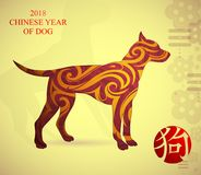 2018 symbol Dog by Chinese horoscope. Chinese new year 2018 greeting card hieroglyph: Dog Stock Photo