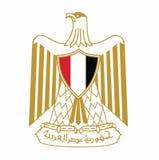 Symbol  of egypt vector illustration. Royalty Free Stock Image