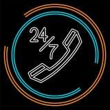 24 symbol för 7 kundtjänst royaltyfri illustrationer