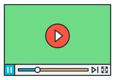 Symbol för rengöringsdukvideospelare Stock Illustrationer