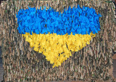 Symbol of the heart in the colors of Ukrainian flag Stock Image
