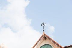 Symbol of Islam Stock Images
