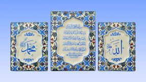 symbol islamskiego Obraz Stock