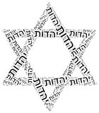 Symbol of Judaism religion. Word cloud illustration. Stock Image