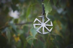 Kolovrat - Slavic pagan symbol. Royalty Free Stock Photo
