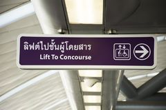 Symbol label lift or escalator for person disabled for moving Stock Photography