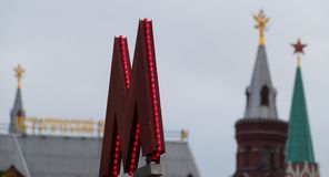 The symbol M-metro. Against the background of the Kremlin Stock Photo