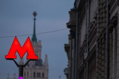 The symbol M-metro. Against the high-rise background Stock Photo