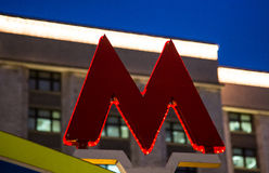 Symbol M - underground metro on the building background. Symbol M - underground metro on the building Moscow stock photography