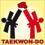 Symbol Martial arts Stock Photo