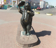 Symbol miasto Bobruisk - bóbr Zdjęcia Stock