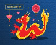 Symbol of mid autumn, chinese fire dragon, lanterns, lotus, hieroglyphs. royalty free illustration