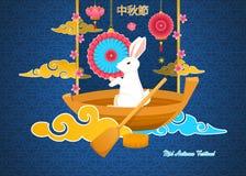 Symbol of mid autumn, rabbit in wooden boat with oars. Symbol of chinese mid autumn, rabbit in wooden boat. Chinese Happy Mid-Autumn Festival colorful lanterns stock illustration