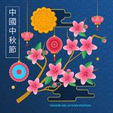 Symbol of mid autumn, sakura branch, lanterns, lotus, paper umbrellas. stock illustration