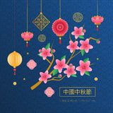 Symbol of mid autumn, sakura branch, lanterns, lotus, paper umbrellas. Mid autumn festival chinese symbol sakura branch, lanterns, lotus, paper umbrellas stock illustration