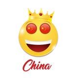 Symbol mit Krone Lizenzfreies Stockbild