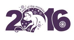 Symbol of monkey 2016. Stock Images