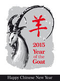 Symbol n Goat - 2015 Year of the Goat Gray. Vector illustration of a hand drawn Goat and text 2015 Year of the Goat and a calligraphically drawn Chinese logogram vector illustration