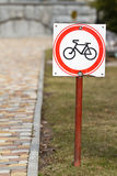 Symbol of no bicycle sign Stock Images