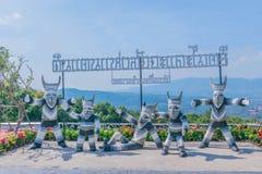 Symbol Phi Ta Khon festiwal unikalny tradycyjny festiwal parada składać się z piękna maska przy Dan Sai Loei Gromadzkim Pr zdjęcia stock