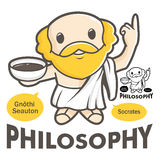 A symbol of the philosophy Socrates Stock Photo