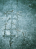 The symbol on the road. Royalty Free Stock Images