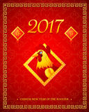 Symbol for 2017 Rooster Stock Photos
