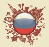 symbol rosji Obrazy Stock