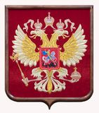The symbol of the Russian Federation. Two-headed eagle. The symbol of the Russian Federation. Silk Stock Photo