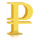 Symbol of Russian ruble Stock Photography