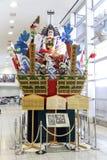 SYMBOL sławny festiwal w Japonia dzwonił Hakatę Gion Yamagasa Matsuri przy Fukuoka lotniskiem, FUKUOKA JAPONIA, MAR - 16, 2014 fotografia royalty free