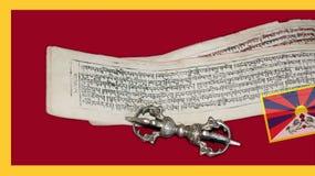 Bouddhist Prayers Vajra, Tibetan Flag Stock Photos