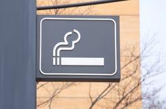 Symbol of Smoking Royalty Free Stock Images