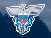 Symbol Specjalna teletechniczna usługa Rosja Fotografia Stock