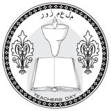 Symbol of Teacher s Day in Iran Royalty Free Stock Images