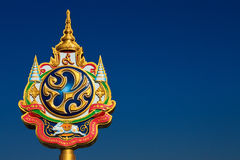 Symbol of Thai king Stock Image