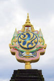 Symbol of Thai king. The logo of Thai king Stock Image