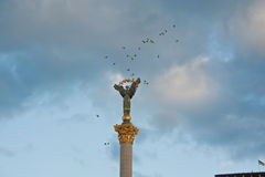 Symbol of Ukraine. Royalty Free Stock Image