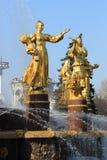Symbol of USSR Royalty Free Stock Image