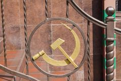 Symbol of the USSR on the stairs stock photography