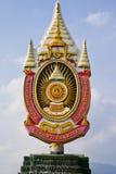 Symbol von 80. birhtday von Thailands König Stockbild