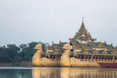 Symbol von Myanmar Stockbild