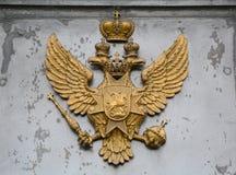 Symbol von Russland, zwei ging Adler voran Stockfotografie