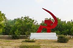 Symbol von UDSSR Lizenzfreies Stockbild