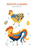 Symbol of the year 2017 on the Chinese calendar. Rooster, chicken and eggs. Can be used as illustration for greeting card, invitation, flyer Stock Images