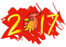 Symbol of 2017 year on the Chinese calendar. A sign of the Chinese horoscope. Symbol of 2017 year on the Chinese calendar Royalty Free Stock Images